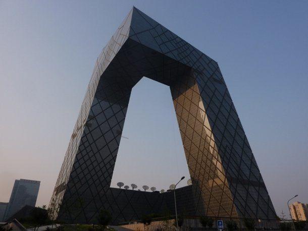CCTV Headquarters - pohled