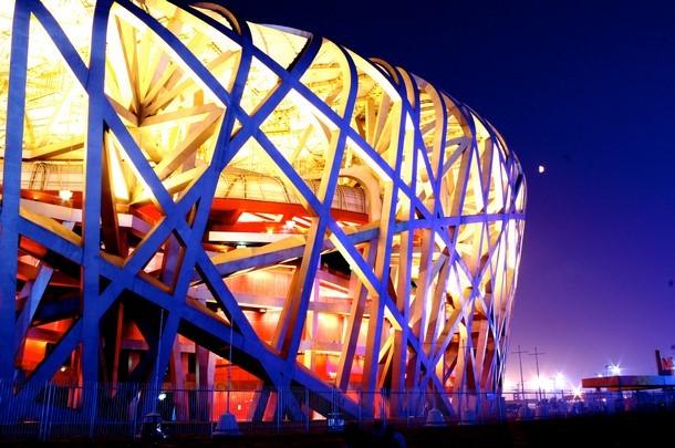 Olympijský stadion Peking