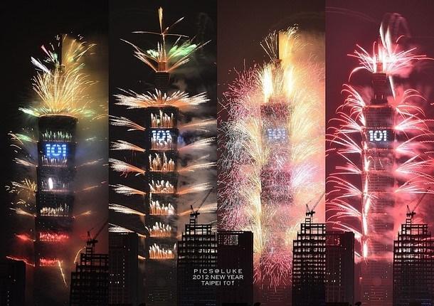 Taipei 101 ohňostroj